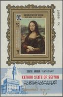 ** Aden - Kathiri State Of Seiyun: 1954/1968, Comprehensive U/m Dealer's Stock On Presentation Cards, C - Yemen