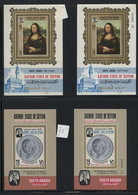 ** Aden - Kathiri State Of Seiyun: 1966-68 Collection Of The 24 Souvenir Sheets Both Perforated And Imp - Yemen