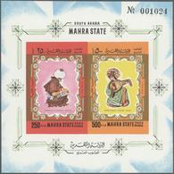 ** Aden - Mahra State: 1967/1968, Comprehensive U/m Dealer's Stock On Presentation Cards, Comprising A - Aden (1854-1963)