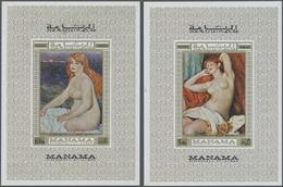 ** Adschman - Manama / Ajman - Manama: 1970, PAINTINGS (nude Paintings By Renoir) Set Of Six Different - Manama