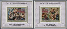 ** Adschman - Manama / Ajman - Manama: 1971, PAINTINGS (Roman Mythologie) Set Of Eight Different Imperf - Manama