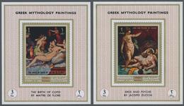 ** Adschman - Manama / Ajman - Manama: 1971, Greek Mythology Paintings Set Of Eight Different Imperfora - Manama