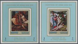 ** Adschman - Manama / Ajman - Manama: 1971, Nude Paintings Of Adam And Eve Set Of Eight Different Impe - Manama