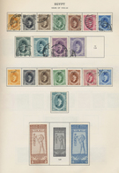 O/*/** Ägypten: 1866-1970: Mint And Used Collection Of Stamps And Souvenir Sheets From EGYPT And Of The 191 - Egypt