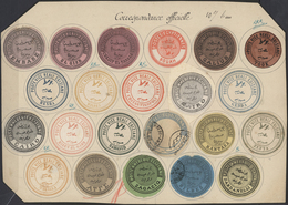 (*)/O Ägypten - Dienstmarken: 1864/1892 (ca.), INTERPOSTALS, Collection Of Apprx. 148 Interpostal Seals In - Officials