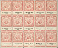 "(*) Ägypten - Besonderheiten: 1890s, FISCALS ""Cigarette Stamps"", Accumulation Of Apprx. 310 Stamps Withi - Egypt"