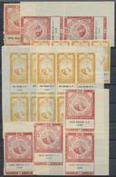 "(*) Ägypten - Besonderheiten: 1890s, FISCALS ""Cigarette Stamps"", Accumulation Of Apprx. 210 Stamps Incl. - Egypt"