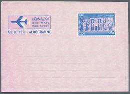 GA Ägypten - Ganzsachen: 1968. Complete Set Of All 12 Aerogrammes Pictured On The Reverse. All Unused. - Egypt