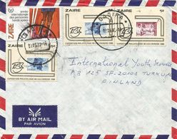 Zaire DRC Congo 1983 Bagira Stamps On Stamps Handicapped Year Cover - Zaïre