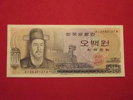 Corée Du Sud - South Korea 500 Won 1975 Pick 43 SPL / AU ! (CLN106) - Corée Du Sud
