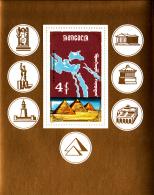 Mongolia 1990 MNH Scott #1895 Souvenir Sheet 4t Pyramids Of Egypt Seven Wonders - Mongolie