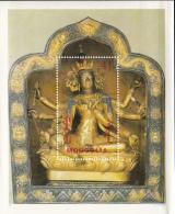 Mongolia 1991 MNH Scott #1988 Souvenir Sheet 4t Lamidhatara Buddhist Effigies - Mongolie