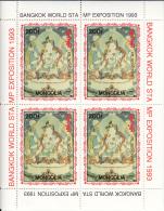 Mongolia 1993 MNH Scott #2143a Mini Sheet Of 4 200t Buddhist Deities Bangkok 93 - Mongolie