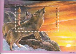 Mongolia 2000 MNH Scott #2413 Souvenir Sheet 800t Pair Of Wolves Baying - Mongolie