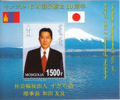 Mongolia 2002 MNH Souvenir Sheet 1500t Tomoyoshi Wada 30 Years Friendship With Japan - Mongolie