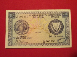 Chypre - Cyprus 250 Mils 1982 Pick 41c TTB+ / VF+ ! (CLN109) - Chypre