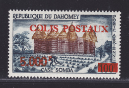 DAHOMEY COLIS POSTAUX N°   12 ** MNH Neuf Sans Charnière, TB (D4951) Case Somba - Benin - Dahomey (1960-...)