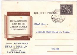 Portugal -Bilhete Postal -Circulou De Alferrarede Para Golegã - Faro