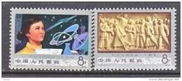 PRC 1475-6     ** - 1949 - ... People's Republic