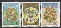 PRC 2000-02  ** - 1949 - ... People's Republic