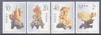 PRC  2425-8  **  STONE CARVINGS - 1949 - ... People's Republic