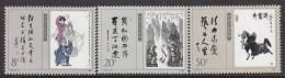 PRC 2229-31    **  MODERN ART - 1949 - ... People's Republic