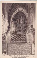 MAROC---FEZ-FES---zaouïa De Moulay-idris--le Tronc Des Offrandes--voir 2 Scans - Fez (Fès)
