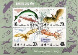 Korea 1990 Marine Life BIO-ENGINEERING Bat Owl Squid Dolphin Animal Nature Animals Bird S/S Stamps CTO Mi 3219‑3222 - Owls