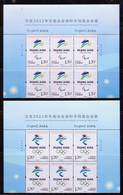 China 2017-31 Emble Of BeiJing 2022 Olympic Winter Game And Emble Of BeiJing 2022 Paralympic Winter Game Top Half Sheet - Winter 2022: Beijing