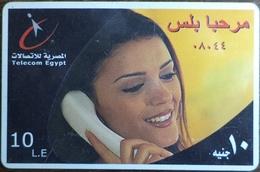 Egypt Telecom Marhaba Plus 10 LE Prepaid Card -Used  (with White Frame) (Egypte) (Egitto) (Ägypten) (Egipto) - Egypt