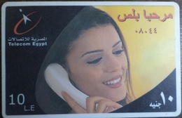 Egypt Telecom Marhaba Plus  10 LE Prepaid Card -Used (with Frame) (Egypte) (Egitto) (Ägypten) (Egipto) - Egipto