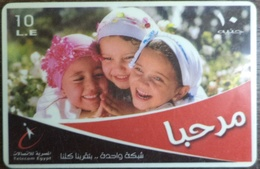 Egypt Telecom Marhaba 10 LE Prepaid Card -Used (with White Frame) (Egypte) (Egitto) (Ägypten) (Egipto) - Egypt