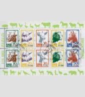 Korea 1990 Farm Domestic Animals Mammals Horses Sheeps Ram Pigs Pig Aries Cattle M/S Stamps CTO Mi 3143-47 SG N2997-3001 - Farm