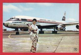"""C-P-S-M-(Aviation -Avions-) D.C.8 -de La- """"JAPAN AIR LINES""""relient  PARIS à Tokyo En Moin De 20Heures. - Flugzeuge"""