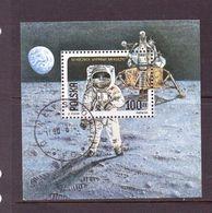 POLOGNE 1989 1er HOMME SUR LA LUNE  YVERT N°B119 OBLITERATION 1er JOUR - Space