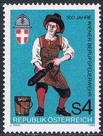 Autriche - Tricentenaire Du Corps Des Sapeurs-pompiers Professionnels De Vienne 1689 ** - 1945-.... 2ème République