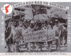 Korea 1989 International Campaign For Peace And Reunification Organizations History  S/S Stamp CTO Michel B251 - Organizations