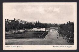 Greece - Athens Garden Zappio  [Theo] - Greece