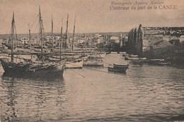 LA CANEE - (CRETE - GRECE) - L'intérieur Du Port - Grecia