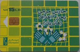 Menatel 15 Pounds Football (Egypt) (Egypte) (Egitto) (Ägypten) (Egipto) (Egypten) - Egypt