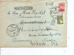 Russie ( Lettre Recommandée De 1957 Vers L'Allemagne à Voir) - 1923-1991 URSS