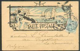 5c. Blanc Obl. Sc PARIS R. De DUNKERQUE Sur C.P. Illustrée (type Japonaise - Fête Au Yoshivara  Port De Yokohama) Vers L - 1900-29 Blanc