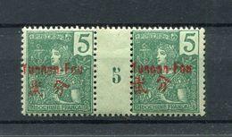 !!! PRIX FIXE : YUNNANFOU, PAIRE DU N°19 AVEC MILLESIME 5 NEUVE *, NON SIGNALE - Unused Stamps
