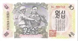 North Korea - Pick 10A-b - 10 Won 1947 - Unc - Corea Del Nord