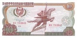 North Korea - Pick 20d - 10 Won 1978 - Unc - Corea Del Nord