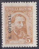 Argentinien Argentina 1957 Dienstmarke Officials Kunst Kultur Literatur Dichter Writer Poeten Hernandez, Mi. 87 ** - Dienstpost