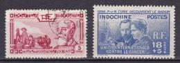 Indochine N°199,202* - Neufs