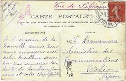 1907- C P A  De Paris  Affr. 10 C Semeuse N°134   Pour Le Japon - 1877-1920: Periodo Semi Moderno