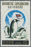 Thematik: Antarktis / Antarctic: 1991, Korea (North). Original Artist's Painting For The 10ch Value - Other