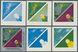 ** Thematik: Astronomie / Astronomy: 1969, Yemen, Famous Astronomers, ⅓b. Michelangelo, 3b. Galileo And - Astronomy